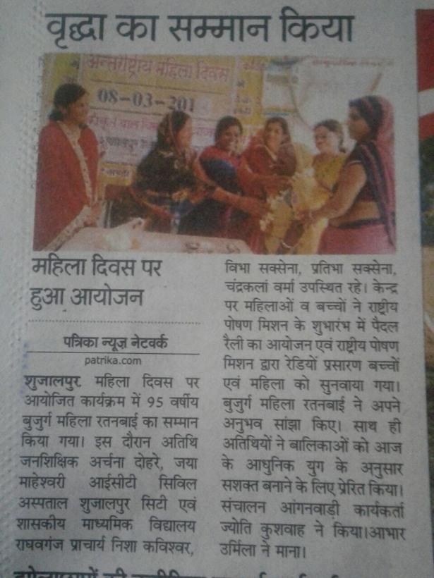 Jaya at Women Day Social